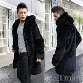ファーコート メンズ 毛皮コート ファーコート 防寒 フード付き 暖かい ロング ミンク メンズ毛皮コート 秋冬