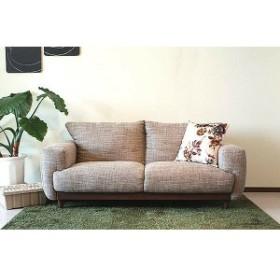 送料無料 マイル 2.5Pソファー グレー 54050820 椅子 いす イス リビング家具 チェア デザイン家具