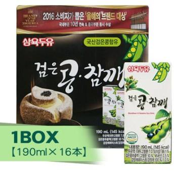【まとめ買いがお得★1個当り121円】『サンユク』黒豆・黒ごま 豆乳(1BOX190mlx16個) 健康飲料 韓国飲み物 韓国ドリンク 韓国食品