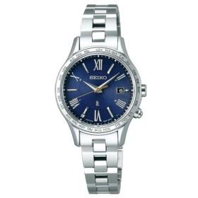 【送料無料!】セイコー SSVV039 レディース腕時計 ルキア