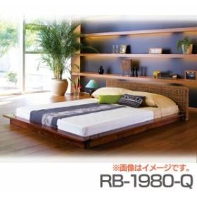 【TD】ベッド RB-1980-Q 寝具 寝台 ベット 寝床 家具 【代引不可】 送料無料 【HH】【取り寄せ品】
