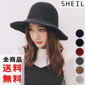 b3102615f62d ニットハット 帽子 レディース つば広ハット おしゃれ 可愛い 小顔効果 無地 防寒 送料無料