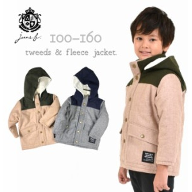 bc9ea024a655f フード付きツイード調ジャケットコート キッズ ジュニア 子供服 トップス 長袖 アウター コート 女の子 男の子