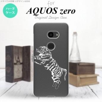 AQUOS zero アクオス ゼロ 801SH スマホケース ハードケース 虎 クリア×白 nk-801sh-567