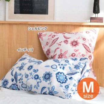 枕カバー おしゃれ サラサ ピローケース(封筒式) M FH112170-220 送料無料 寝具 綿100% ベッドリネン