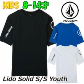 ボルコム キッズ ラッシュガード volcom 半袖 Lido Solid S/S Youth 8-14歳 P0111800 kids 子ども 半そで メール便可【返品種別SALE】