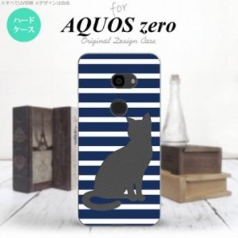 AQUOS zero アクオス ゼロ 801SH スマホケース ハードケース 猫 ボーダー青A nk-801sh-963