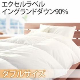 【TD】エクセルラベル イングランドダウン90%使用!2枚合せ新合繊軽量 羽毛布団 ダブル 15205 ホワ