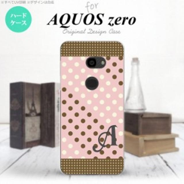 AQUOS zero アクオス ゼロ 801SH スマホケース ハードケース ドット・水玉 薄ピンク×茶 イニシャル nk-801sh-1642i