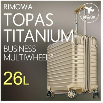 RIMOWA リモワ スーツケース トパーズチタン マルチホイール ハードタイプ 26L 923 40