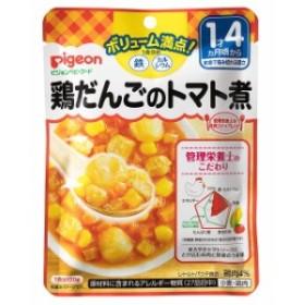 ◆ピジョン 食育レシピ鉄Ca 鶏だんごのトマト煮 120g【3個セット】