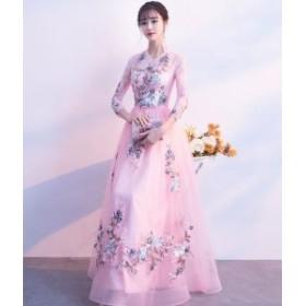 パーティードレス ロングドレス 新品 披露宴 パーティドレス  二次会ドレス 結婚式 ドレス ワンピース 細身 ピンク お呼ばれドレス