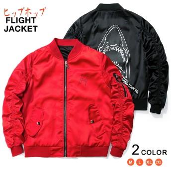 フライトジャケット MA-1 カジュアル 男女兼用 ミリタリー サメ柄 秋コート スカジャン レッド