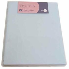 東京西川 フラットシーツ 綿100% 日本製 フリーセレクション[PLC0600499B](ブルー, シングル)