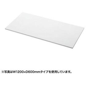 サンワサプライ SH-MD天板(W1000×D600×H58mm) SH-MDT10060P(SH-MDT10060P)