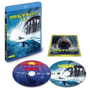 ワーナーホームビデオ【初回仕様】MEG ザ・モンスター 3D & 2Dブルーレイセット(2枚組/ステッカー付き)【Blu-ray】1000737685