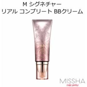 『MISSHA・ミシャ』美思 M シグネチャー リアル コンプリート BBクリーム SPF25/PA++【UVケア】【UVカット】