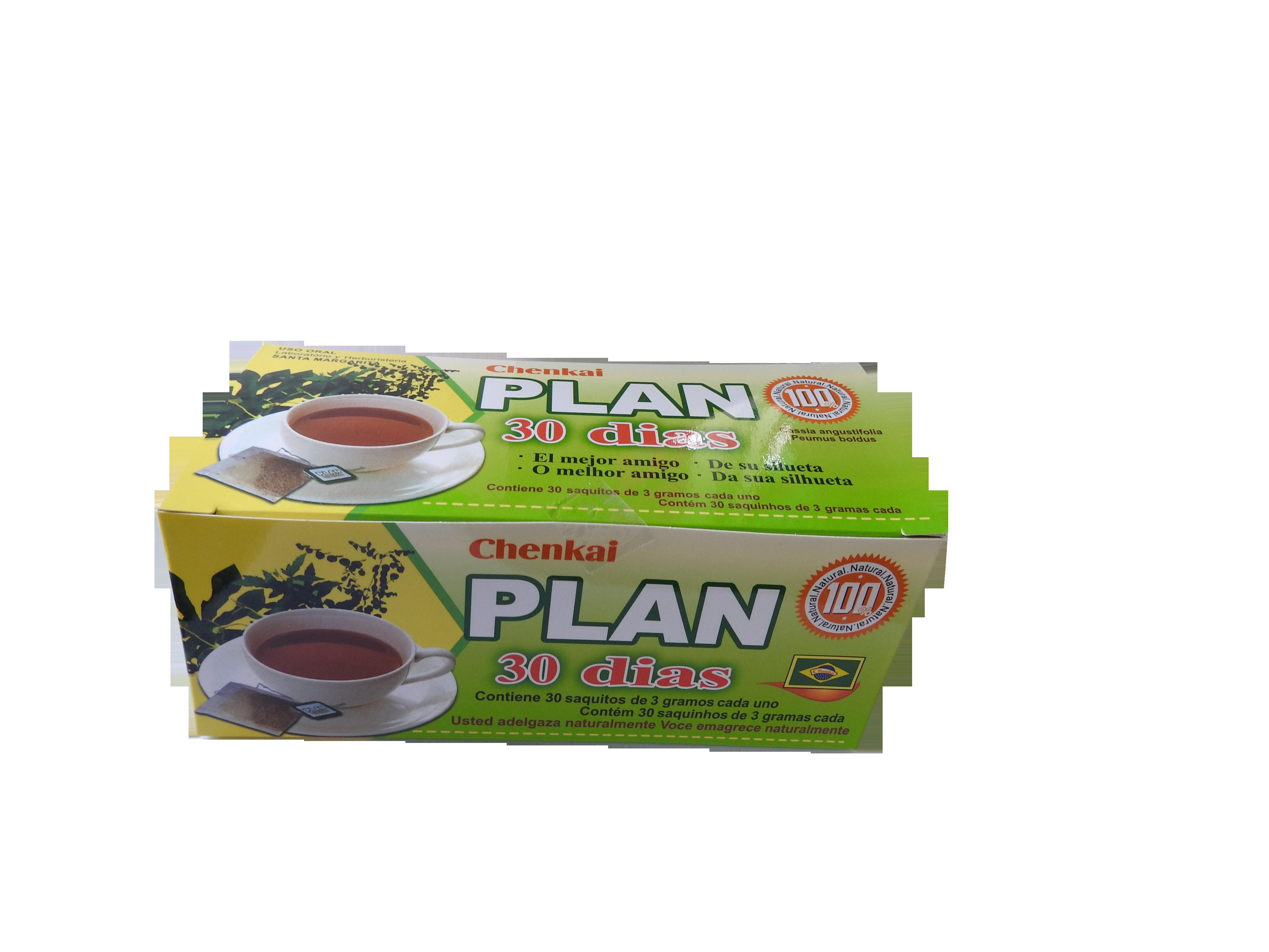 醣尿青草茶包 1盒