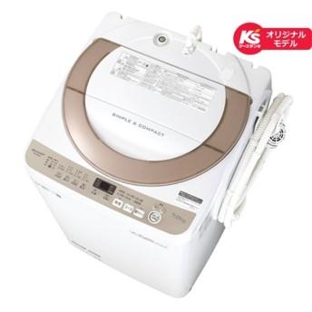 (長期無料保証/標準設置無料) シャープ 洗濯機 ES-KS70U-N ゴールド系