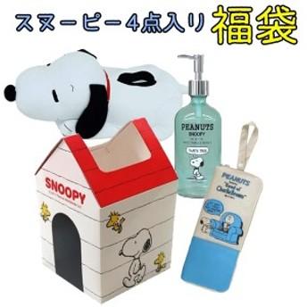 スヌーピー 4点入り・2980円福袋(福箱) Y366