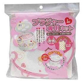 aisen 洗濯ネット ブラジャー専用 L LH046[BU02P04776](Lサイズ)