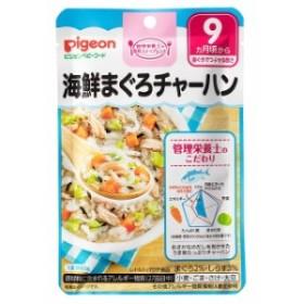 ◆ピジョン 食育レシピ 海鮮まぐろチャーハン 80g【3個セット】