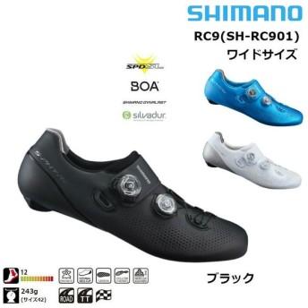 SHIMANO RC9 シマノ サイクルシューズ SH-RC901