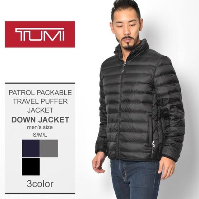 TUMI トゥミ ダウンジャケット メンズ パトロール パッカブル トラベル パファージャケット F51001