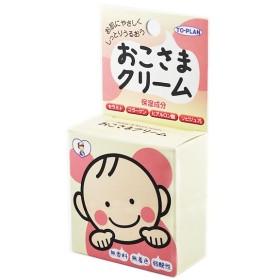 東京企画販売 おこさまクリーム 30g 4949176021388 ベビーケア用品 スキンケア