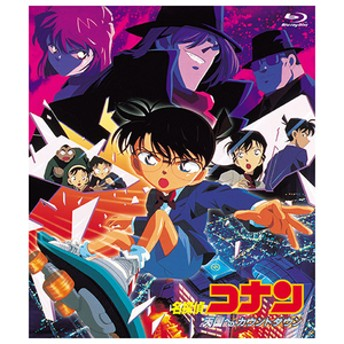 ビーイング劇場版 名探偵コナン 天国へのカウントダウン【Blu-ray】ONXD-3005