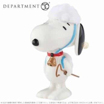 Department56 スヌーピー 羊飼い ひつじ Snoopy Sheep Dog 4051655 □