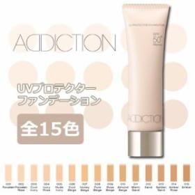 アディクション UVプロテクター ファンデーション 全15色 -ADDICTION- [国内正規品] 004