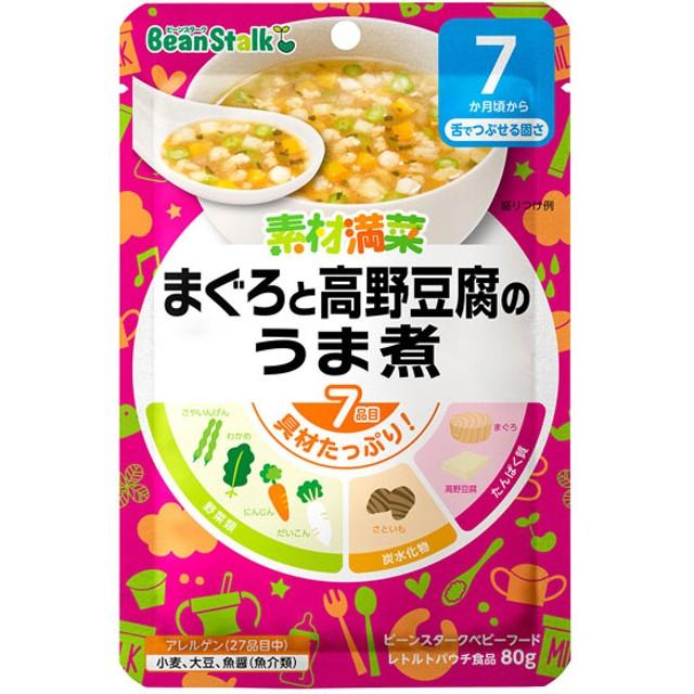 ビーンスターク まぐろと高野豆腐のうま煮 4987493006879 ベビーフード 7ヶ月 ー