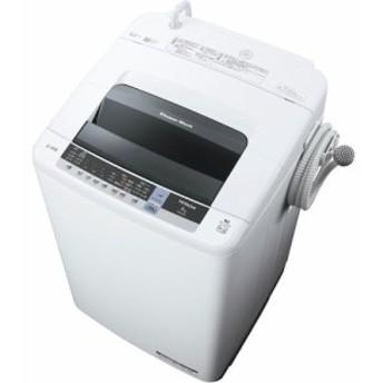 日立 NW-80C-W(ピュアホワイト) 白い約束 全自動洗濯機 上開き 洗濯8kg