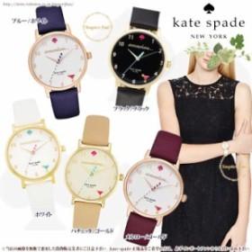Kate Spade ケイトスペード メトロ サムウェアー レザー ストラップ ウォッチ 腕時計 metro som