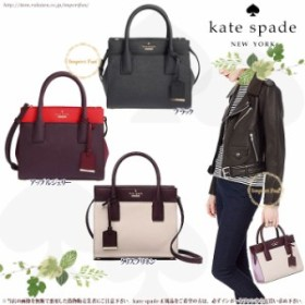 acf7b21991ef Kate Spade ケイトスペード キャメロン ストリート ミニ キャンデース レザー サチェル バッグ 鞄