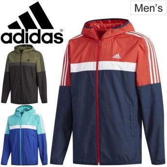 ウィンドブレーカー ジャケット メンズ 男性用 アディダス adidas SPORTS ID カラーブロック ウインドパーカー/FAT29