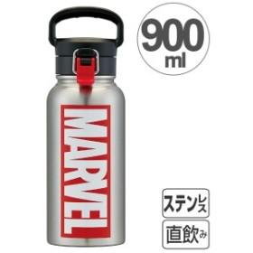 水筒 ステンレスボトル 900ml MARVEL ロゴ キャラクター ( マグボトル ステンレス 直飲み ボトル スポーツボトル 魔法瓶 運動会 運動 部