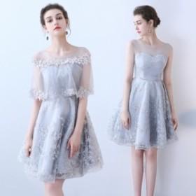 上品 刺繍 レース ノースリーブ ドレス ショート 花柄 Aライン 結婚式 二次会 パーティー
