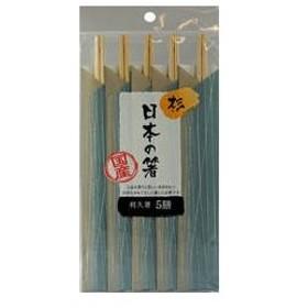 大和物産  新日本の箸 杉 利久箸