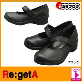 レディース ビジネスシューズ フォーマルシューズ リゲッタ Re getA RW0011 パンプス【送料無料】