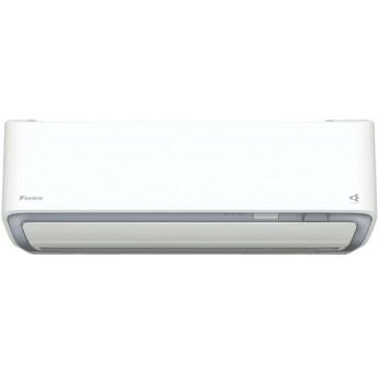 DAIKIN S63WTAXP-W ホワイト AXシリーズ [エアコン(主に20畳用・200V対応)]