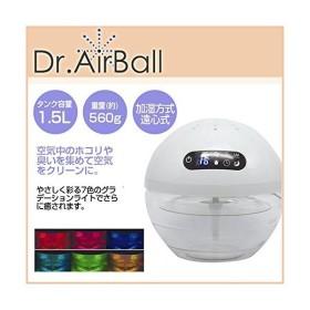 空気清浄機 空気クリーン 加湿 リラックス 癒し UV搭載 ボール型 遠心式 インテリア グラデーションライト リビング 部屋 会議室 1.5L K