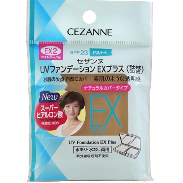 セザンヌ UVファンデーション EXプラス 詰替 EX2 ライトオークル (11g)