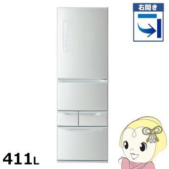 在庫僅少 【設置込/右開き】GR-P41G-S 東芝 5ドア冷蔵庫411L VEGETA(ベジータ) シルバー