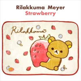 リラックマ(Rilakkuma) マイヤー いちご ひざ掛け CMY3-RK サイズ/(約)70×100cm