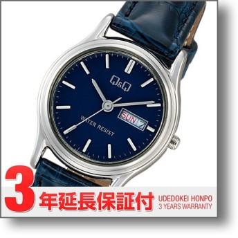 【店内最大36%戻ってくる!15日限定】 シチズン キュー&キュー CITIZEN Q&Q   ユニセックス 腕時計 A205-302