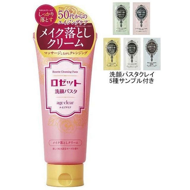 数量限定ロゼット 洗顔パスタエイジクリアメイク落としクリーム 180g 洗顔パスタクレイ5種サンプル付