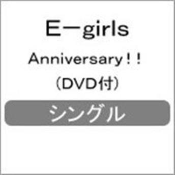【CD】 E-girls / Anniversary!!(DVD付)