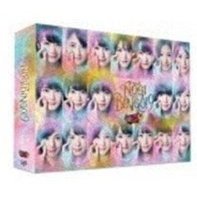 <DVD> NOGIBINGO!9 DVD-BOX(初回生産限定版)